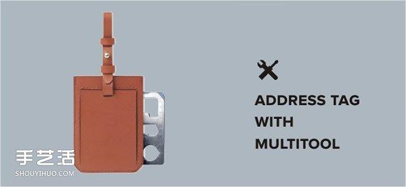 創意公事包設計 讓拿取物品的便利度倍增!
