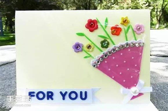 创意手工贺卡图片大全 漂亮圣诞贺卡素材图片 -  www.shouyihuo.com