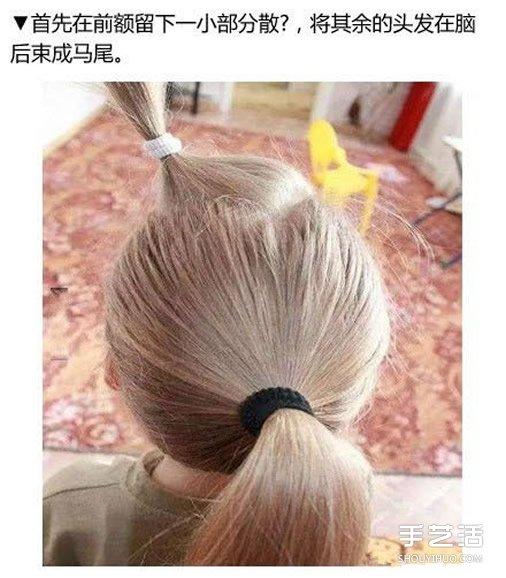 古典花苞頭盤發圖解 花苞頭的扎發步驟教程