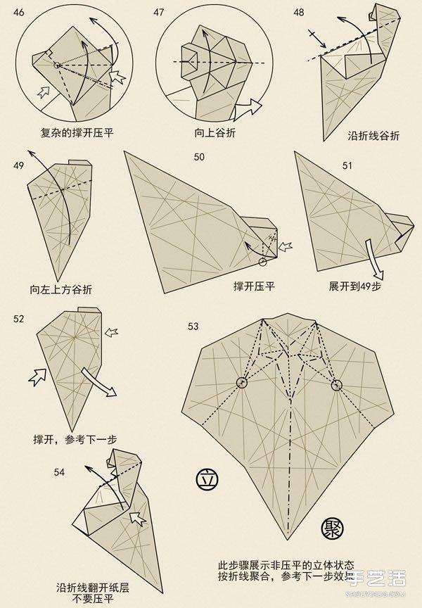 立體獅子摺紙圖解 手工立體獅子的折法教程