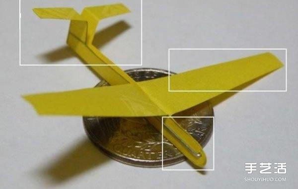 滑翔机折法图解教程 简易纸滑翔机制作图纸 -  www.shouyihuo.com