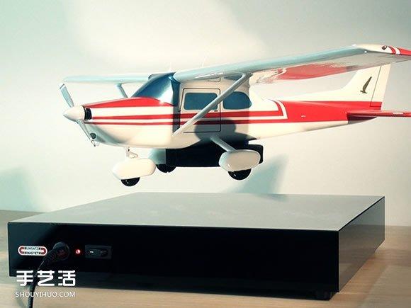 S-45磁悬浮展示台 让家中摆设漂浮空中吧! -  www.shouyihuo.com