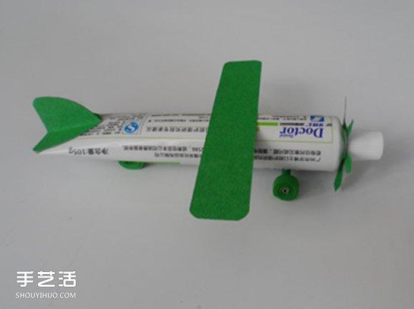 幼儿飞机模型手工制作 牙膏做飞机的作品图片 -  www.shouyihuo.com
