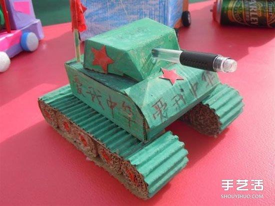 幼儿废品手工制作大全 幼儿废物利用手工作品 -  www.shouyihuo.com