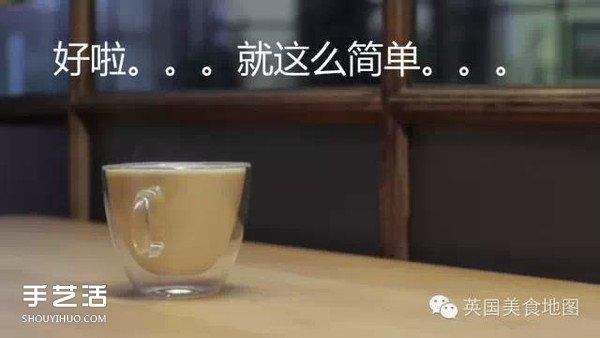 世界最有名咖啡的做法 各种咖啡的制作方法