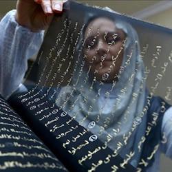 耀眼虔诚!艺术家耗时三年纯手抄的古兰经