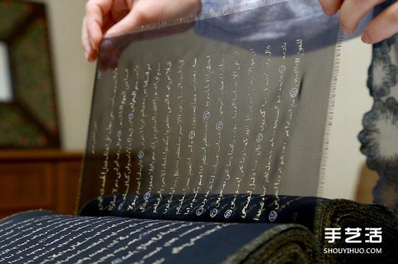 耀眼虔诚!艺术家耗时三年纯手抄的古兰经 -  www.shouyihuo.com