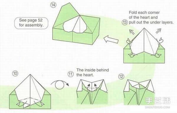 情人节包装盒折纸图解 带爱心纸盒的折法步骤 -  www.shouyihuo.com