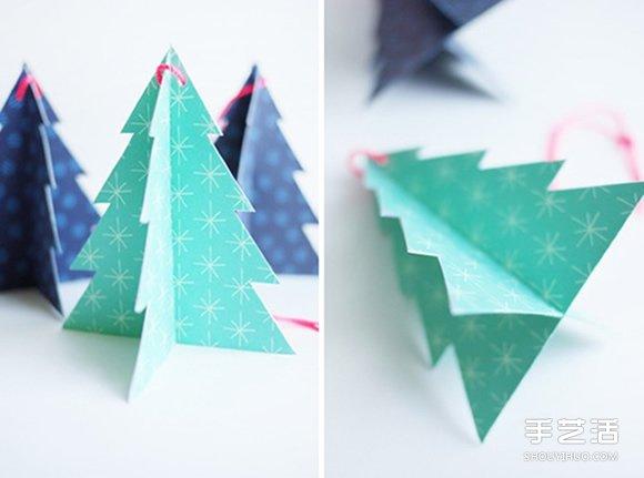 自制圣诞树挂件的方法 卡纸圣诞树小挂件DIY -  www.shouyihuo.com