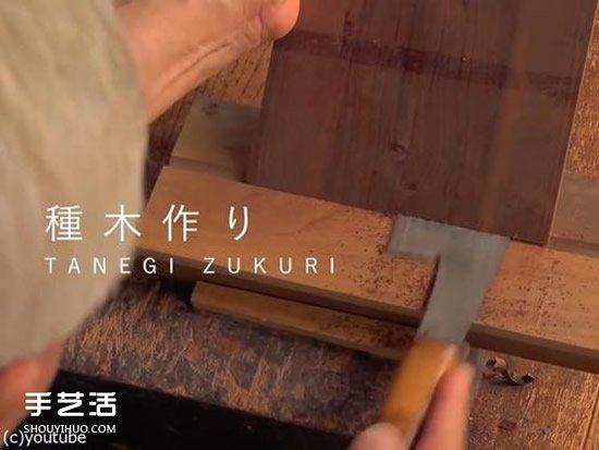 """傳奇手藝""""寄木細工"""":木塊拼花紋后刨成薄紙"""