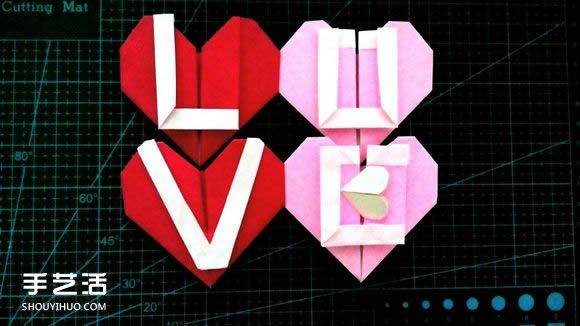 LOVE心形摺紙圖解教程 情人節LOVE愛心折法