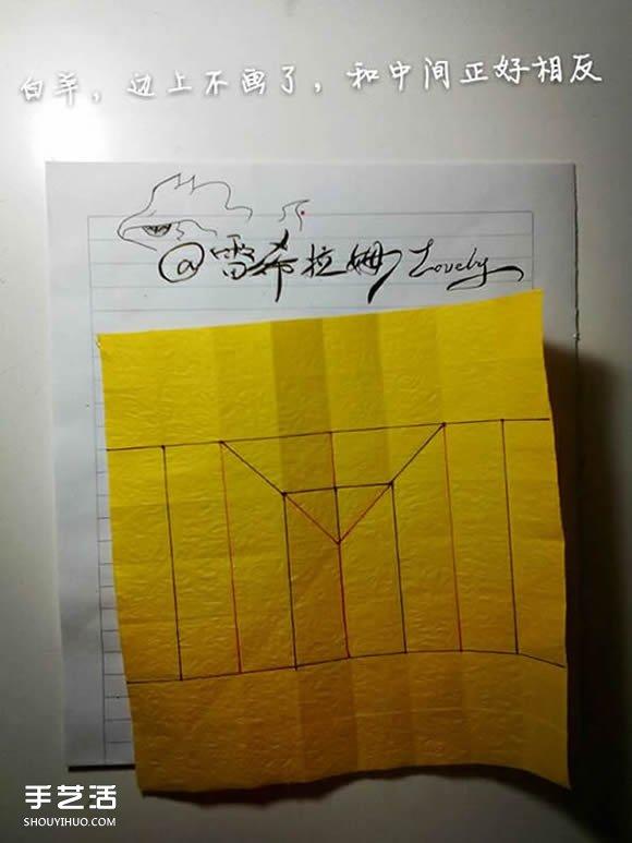 白羊座天文符號的折法 手工摺紙白羊座符號圖解