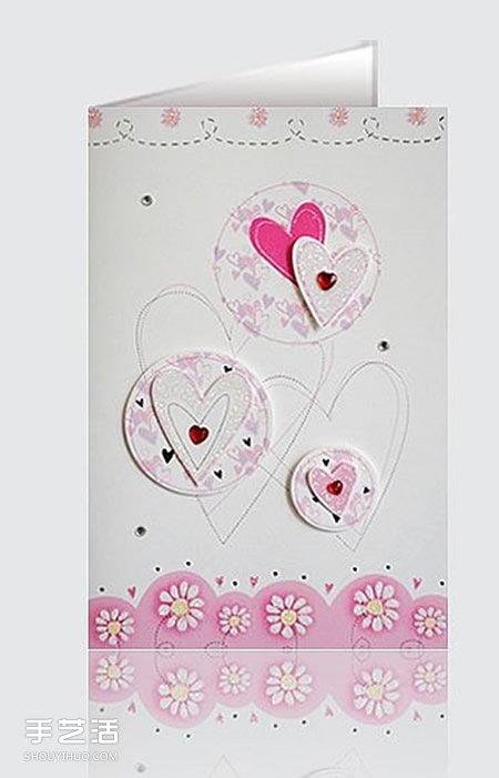 情人节贺卡怎么做图片 手工情人节卡片素材 -  www.shouyihuo.com