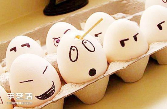 鸡蛋上画可爱表情_鸡蛋画画可爱图片欣赏 简单可爱鸡蛋手绘表情_手艺活网