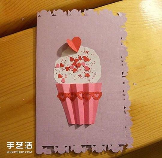 创意手工贺卡封面_简约婚礼邀请卡模板 创意手工婚礼邀请卡图片_手艺活网