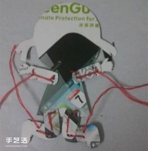 会动的纸片小人手工制作 自制会动小人玩具图解 -  www.shouyihuo.com