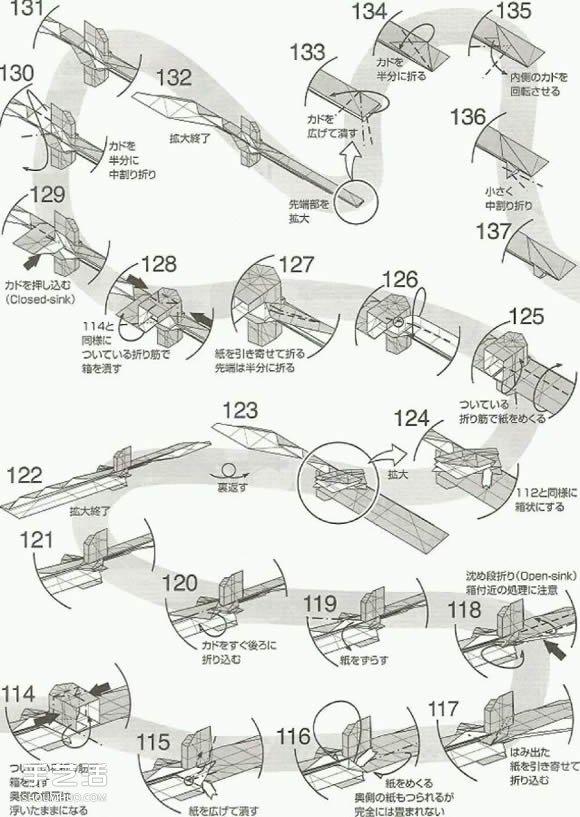森末圭左輪手槍的折法 手工摺紙手槍的圖解教程