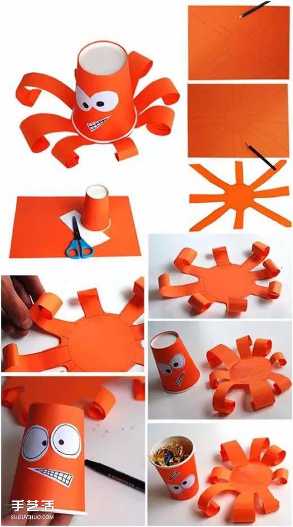幼儿园手工卡纸鱼_幼儿园小章鱼手工制作 一次性纸杯做章鱼教程_手艺活网