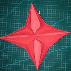 四个角的北极星折纸 北极星的折法图解教程