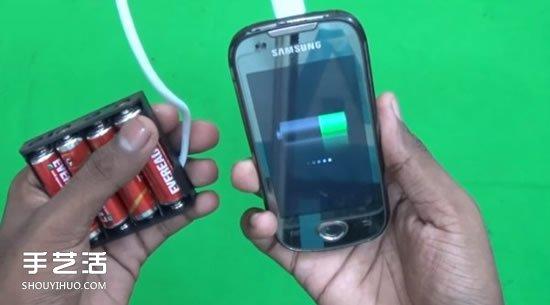 自製手機充電寶的教程 手機充電器DIY圖解步驟