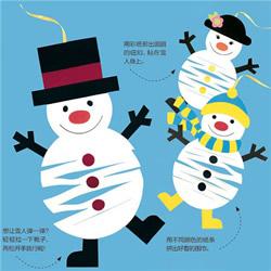 幼儿雪人的制作方法 简单剪纸雪人的教程