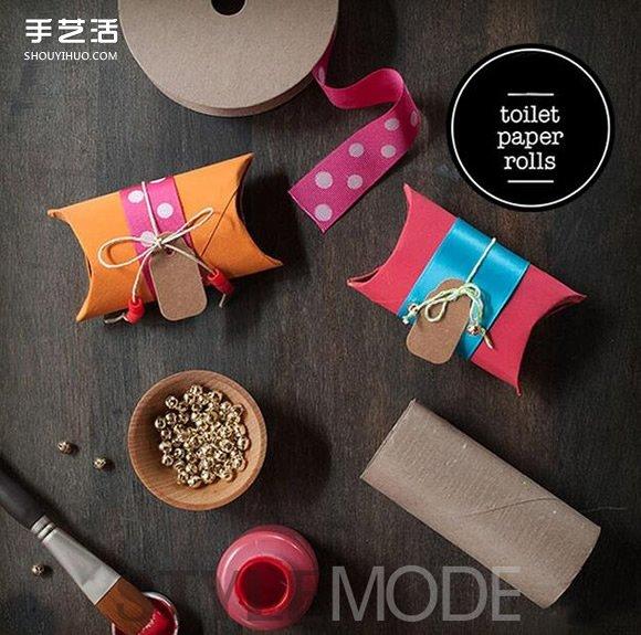 捲紙筒DIY手工製作漂亮禮品盒圖解教程大全