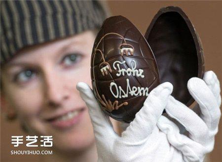 复活节巧克力彩蛋制作 DIY复活节巧克力蛋方法 -  www.shouyihuo.com