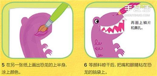 幼兒園剪紙貼畫恐龍 簡單的恐龍剪貼畫圖片