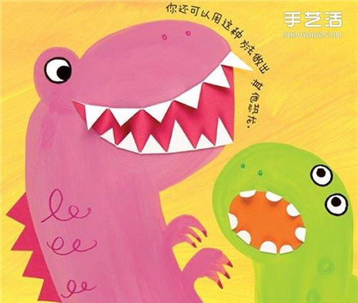 幼儿园剪纸贴画恐龙 简单的恐龙剪贴画图片 -  www.shouyihuo.com