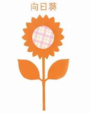幼兒園剪紙向日葵教程 簡單向日葵的剪紙方法