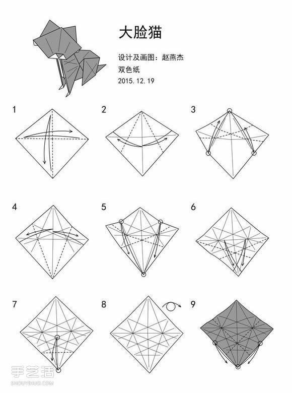 动物身上的花纹_可爱立体折纸猫图解 手工猫的折纸方法步骤_手艺活网