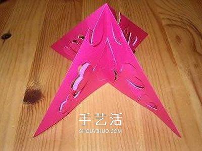 剪纸花朵挂饰的步骤图 立体剪纸花挂饰的做法 -  www.shouyihuo.com