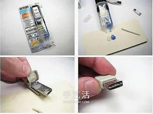 简单另类优盘DIY方法图解 做一个当礼物不错! -  www.shouyihuo.com