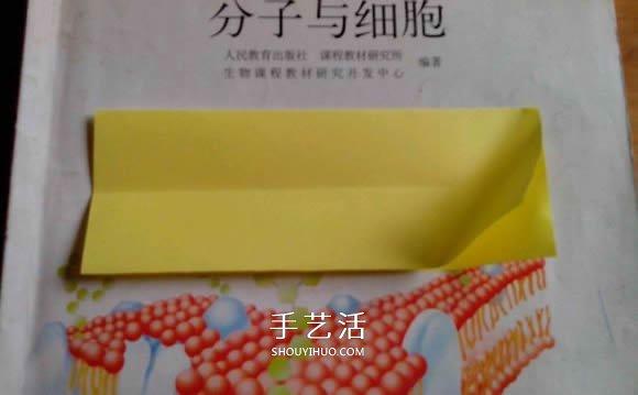 六角星盒子的折法图解 折纸星星盒子的方法 -  www.shouyihuo.com