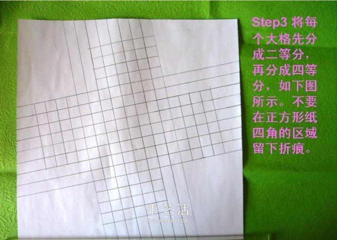酒杯玫瑰的折法图解 手工折纸酒杯玫瑰过程 -  www.shouyihuo.com