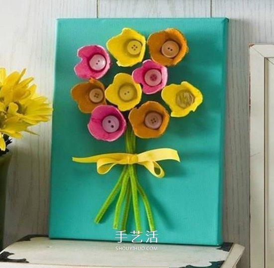 蛋托制作立体花朵装饰画 简单蛋托装饰画做法 -www.shouyihuo.com