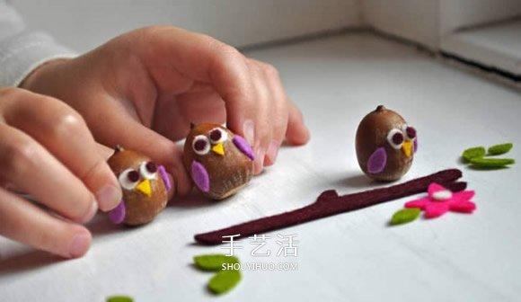 橡子手工制作猫头鹰 简单橡子猫头鹰的做法 -  www.shouyihuo.com