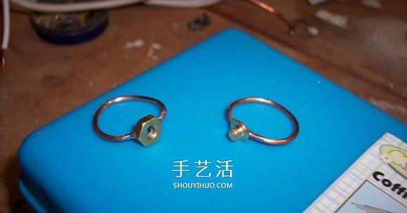 創意情侶戒指DIY 螺絲螺帽製作創意情人節禮物