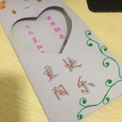 重阳节贺卡手工制作 简易重阳节贺卡的做法