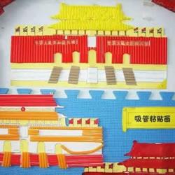 国庆节手工:利用废弃物制作天安门拼贴画