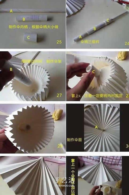 迷你油紙傘製作方法 摺紙做油紙傘圖解教程