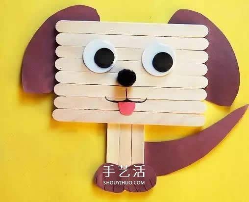 幼儿园做小狗狗的教程 雪糕棍手工制作小狗 -  www.shouyihuo.com