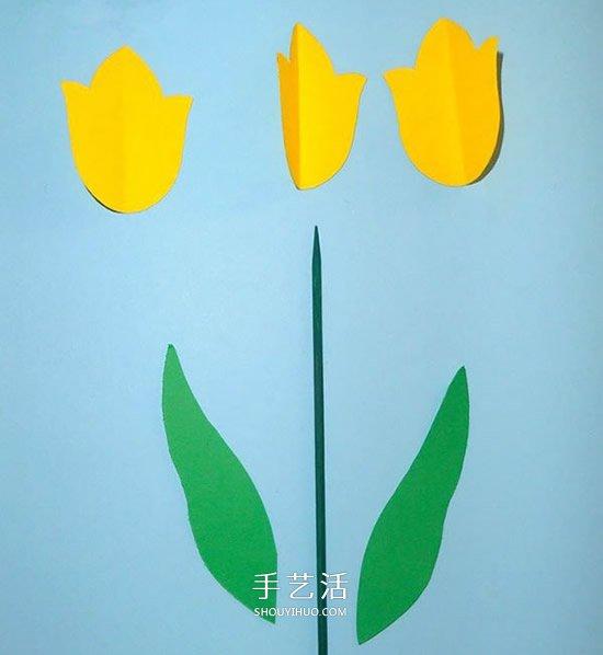彩色卡纸做郁金香花 幼儿园手工制作郁金香 -  www.shouyihuo.com