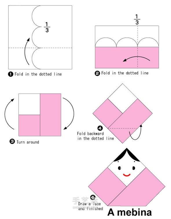 笑脸娃娃手工折纸