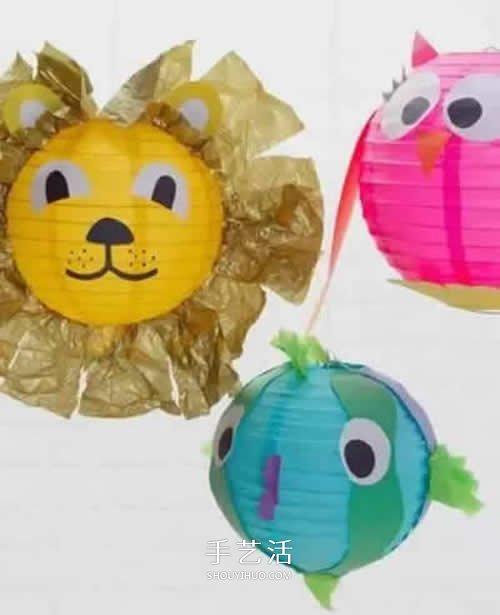 简易动物灯笼制作方法 儿童手工小动物灯笼 -  www.shouyihuo.com