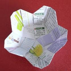 花朵垃圾盒的折法图解 好看收纳盒折纸教程