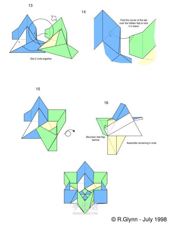 六角星纸盒的折法图解 折纸六角带盖纸盒步骤 -  www.shouyihuo.com
