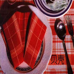 餐巾折纸贝壳的方法 简单餐巾贝壳的折法