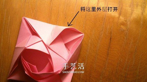 玫瑰花的折法简单易学 简单好看玫瑰花折纸 -  www.shouyihuo.com