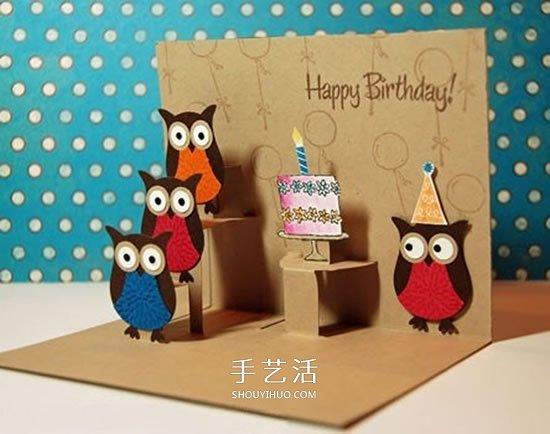 简单又漂亮的贺卡图片 生日圣诞父亲节都有! -  www.shouyihuo.com